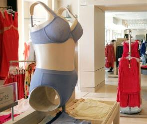 This file photo taken May 2, 2005, shows women's lingerie on display in Houston.