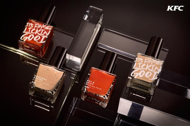 %name First funny Colonels, now flavored nail polish. KFC is drunk, should probably go home