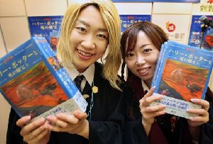 Harry Potter fans show the newly published Japanese edition of the last Potter book, Harry Potter and the Deathly Hallows by J.K. Rowling at a Tokyo book store, Wednesday, July 23, 2008.