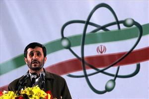 Iranian President Mahmoud Ahmadinejad speaks at a ceremony at Iran's nuclear enrichment facility in Natanz.