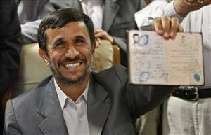 Iranian President Mahmoud Ahmedinejad registers as a candidate for the upcoming presidential election in Tehran.