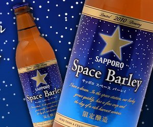 Yep, Space Barley.