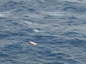 A photo of a different boat that was once feared lost at sea.