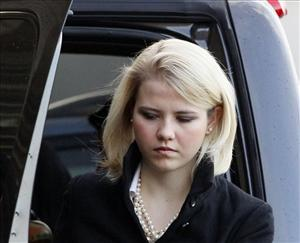 Elizabeth Smart arrives at the federal court house for the closing arguments in the trial of Brian David Mitchell Thursday, Dec. 9, 2010 in Salt Lake City.