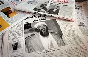 Afghan newspaper front pages report the killing of Osama bin Laden.