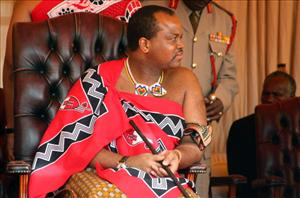 Swaziland's King Mswati III is under fire for human rights abuses and corruption. Activists claim his regime is being propped up with the help of Coca-Cola business interests.