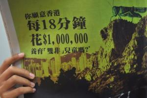 An anti-mainland China advertisement is seen in a copy of the Apply Daily newspaper in Hong Kong.