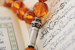 A stock image of the Koran.