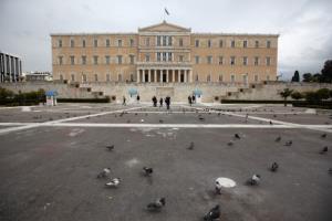 Syntagma Square.