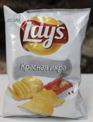 This March 14, 2012, photo shows a package of Lays caviar potato chips. While Americans might get squeamish at their favorite snacks being tweaked, what works in the US doesn't work everywhere.