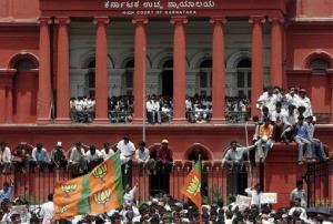 The high court in Bangalore, India, Friday, May 30, 2008, during a political rally.