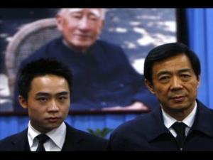Bo Guagua appears with his father, Bo Xilai, in 2007.