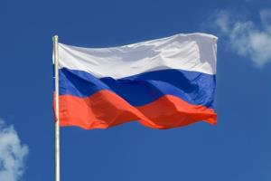 The Russian flag.