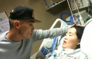 Grace Sung Eun Lee in the hospital.