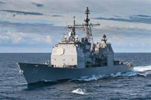 The guided-missile cruiser USS San Jacinto in the Atlantic, June 6, 2012. The submarine USS Montpelier and San Jacinto collided yesterday during routine training.