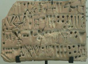 The Elamites borrowed the concept of writing from the Mesopotamians, but made up their own set of symbols.