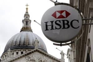 A sign for HSBC bank is seen at a branch in the City of London, Monday, Aug. 3, 2009.