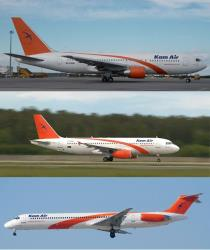 Kam Air planes, via the company's website.