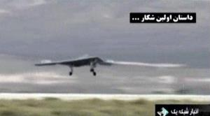 This undated image taken from video broadcast on Iranian state television purports to show a US drone landing in Kandahar, Afghanistan.