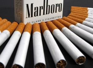 In this July 17, 2012 file photo, Marlboro cigarettes are displayed in Montpelier, Vt.