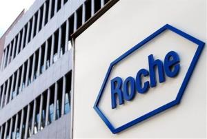 A file photo of Swiss pharmaceutics company Roche in Basel, Switzerland.