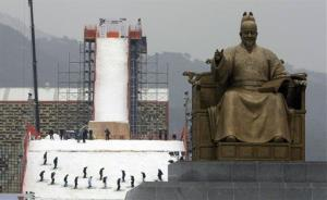 A statue of King Sejong in downtown Seoul, South Korea, Thursday, Dec. 10, 2009.