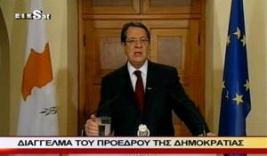 In this image made from video, Cyprus' president Nikos Anastasiades addresses the nation in a televised broadcast, Nicosia, Sunday, March 17, 2013.