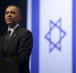 President Obama pauses during his speech at the Jerusalem Convention Center Thursday.