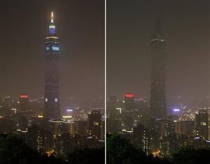 These combo photos show the Taipei 101 Building before and after turning off its lights to mark Earth Hour in Taipei, Taiwan, Saturday.