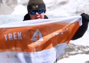 Eli Reimer on Mt. Everest.