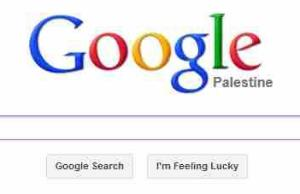 Google's Palestinian page looks a little different.