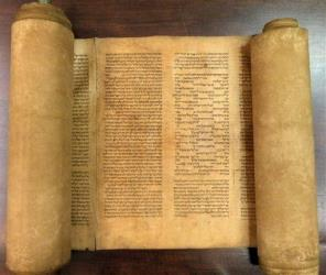 The scroll found at the University of Bologna.