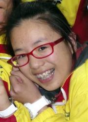 Ye Meng Yuan.