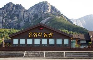 A rest area complex that once served as a base camp for hikes up Mount Kumgang in South Korea.