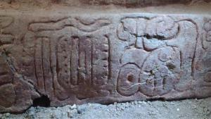 A detail of a high-relief stucco sculpture in the Mayan city of Holmul.