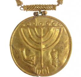 A solid gold medallion is the highlight of the treasure found near Jerusalem's Temple Mount.