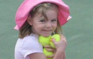 This file photo made available by the London Metropolitan Police shows Madeleine McCann before she went missing from a Portuguese holiday complex in 2007.