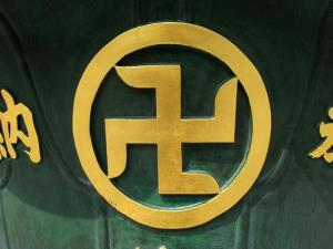 A swastika symbol inside a Buddhist temple in Tokyo.