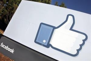 A big Like outside Facebook HQ.