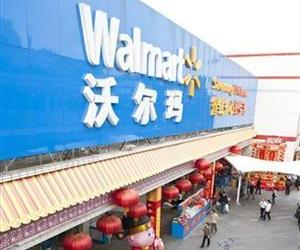 Pictured is a Walmart supercenter in China.