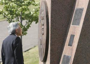 Japan's Emperor Akihito visits  the  monument to Chiune Sugihara, a Japanese diplomat who rescued Jews in Lithuania during World War II,  in Vilnius, Lithuania,Saturday May 26, 2007.
