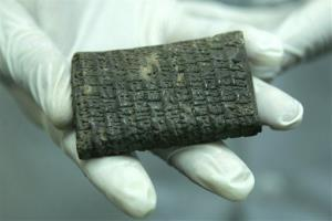 An example of a cuneiform tablet.