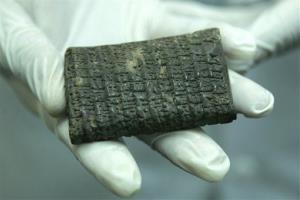 An example of a cuneiform tablet.