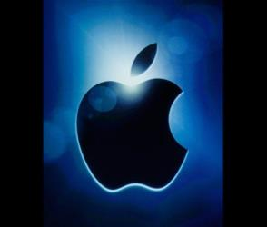 The Apple logo is seen during an announcement at Apple headquarters in Cupertino, California.