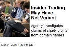 Insider Trading May Have Net Variant