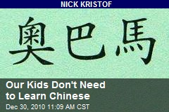 Our Kids Don't Need to Learn Chinese