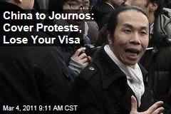 In 'Jasmine Revolution,' Reporters' Visas Threatened, Activists Missing