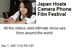Japan Hosts Camera Phone Film Festival