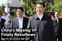 China's Missing VP Finally Resurfaces