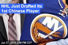 NHL Just Drafted Its 1st Chinese Player